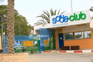 Israeli Soda Club factory